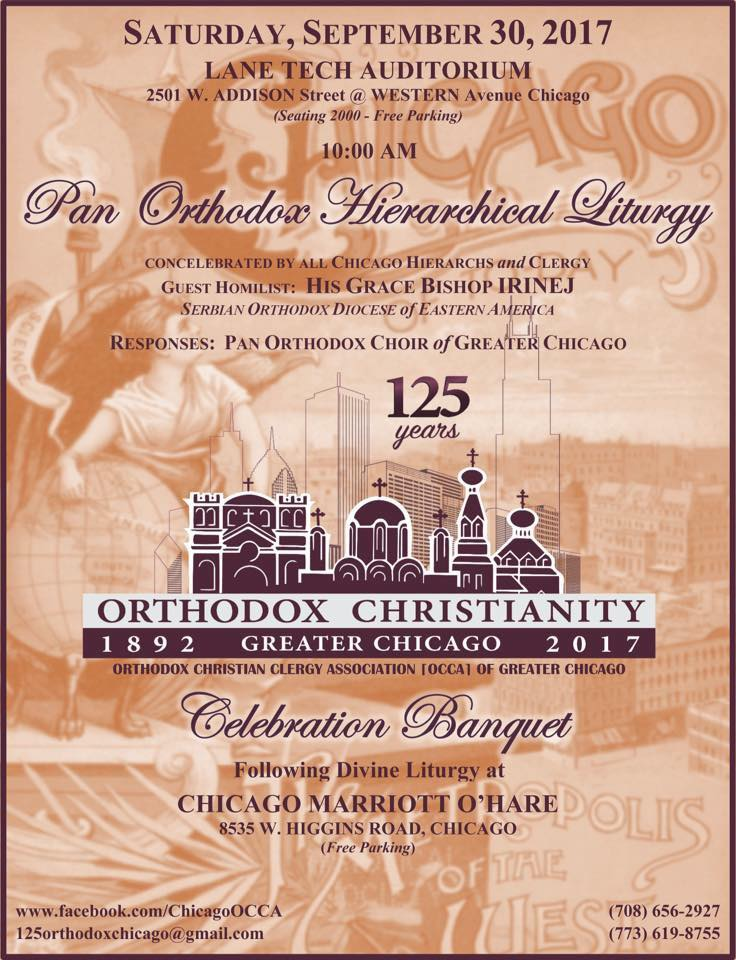 125 Years of Orthodoxy in Chicago Liturgy & Banquet