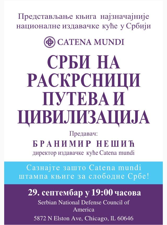 Predstavljanje knjiga - Catena Mundi @ Srpska Narodna Odbrana