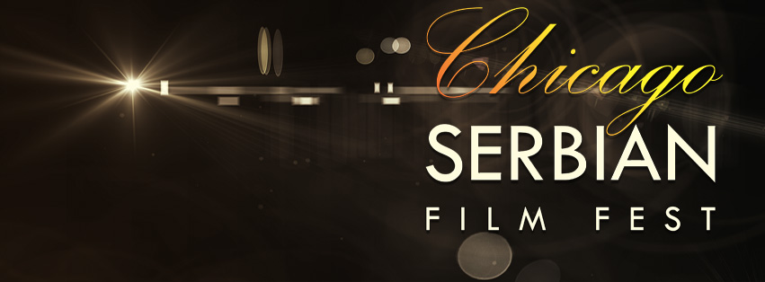 6th Annual Chicago Serbian Film Fest @ AMC Dine-In Rosemont 18