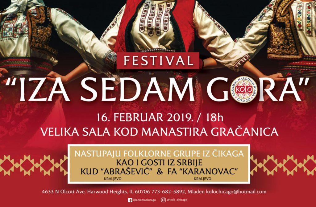 "Folklorni festival ,,Iza sedam gora"" 16.Februar @ Nova Gracanica velika sala"