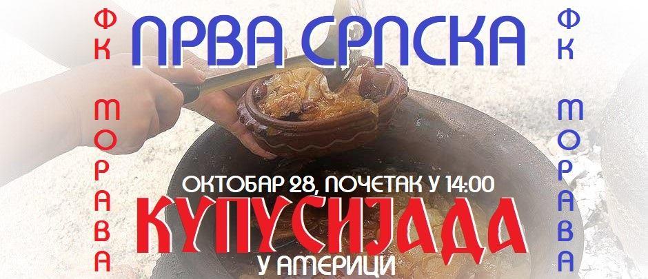 PRVA SRPSKA KUPUSIJADA U AMERICI @ Srpska Bratska Pomoc/Serbian Brothers Help