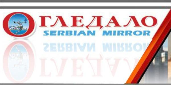 Ogledalo list -Serbian Mirror