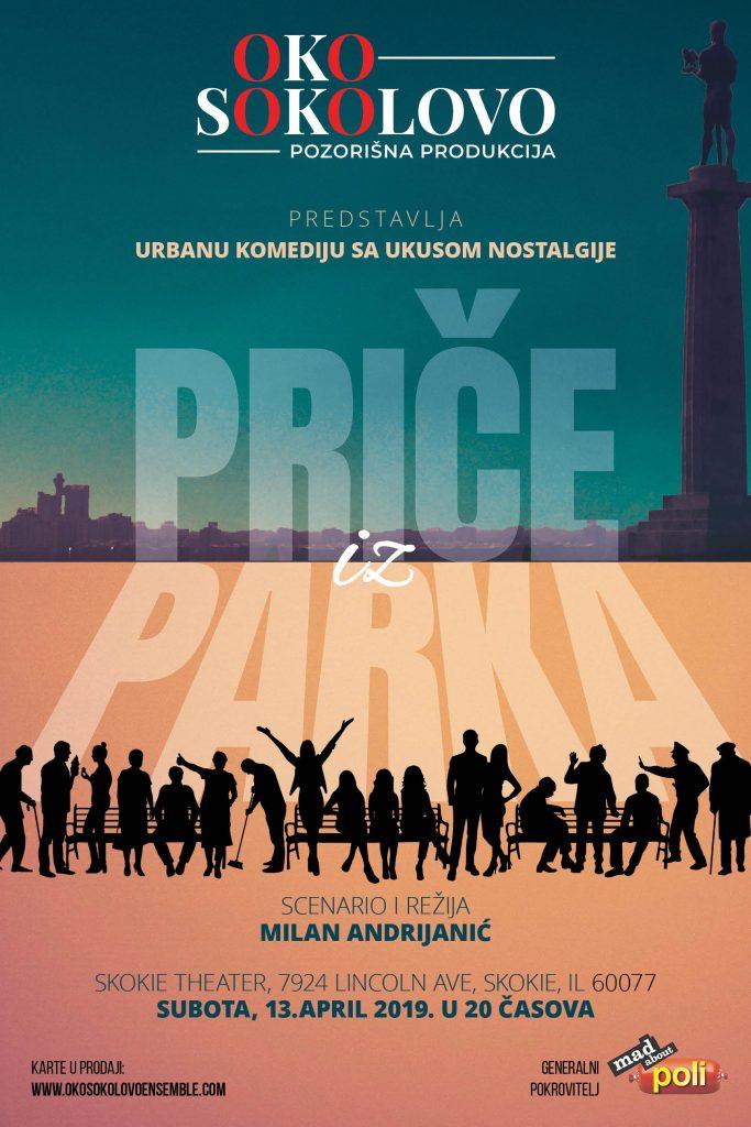 PRIČE IZ PARKA - POZORŠNA PREDSTAVA @ Skikie Theatre