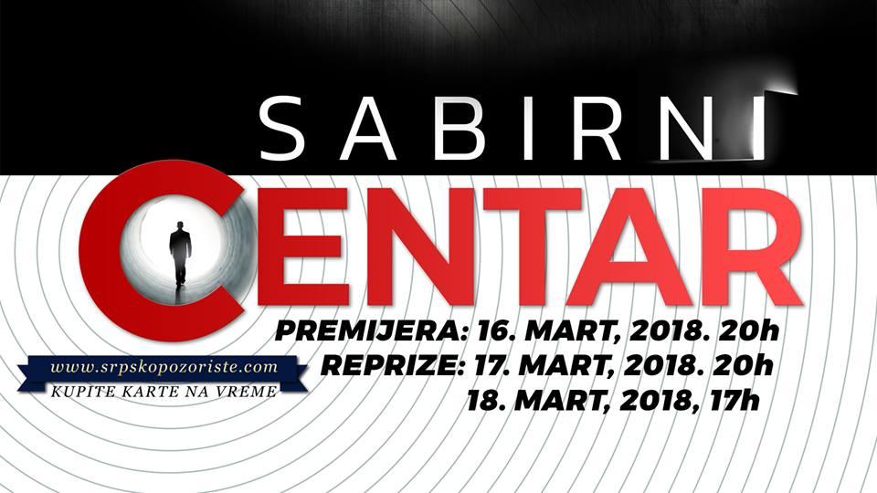 "PREDSTAVA ""SABIRNI CENTAR"" 16.17. I 18 MARTA - ČIKAGO @ Skokie Theater"