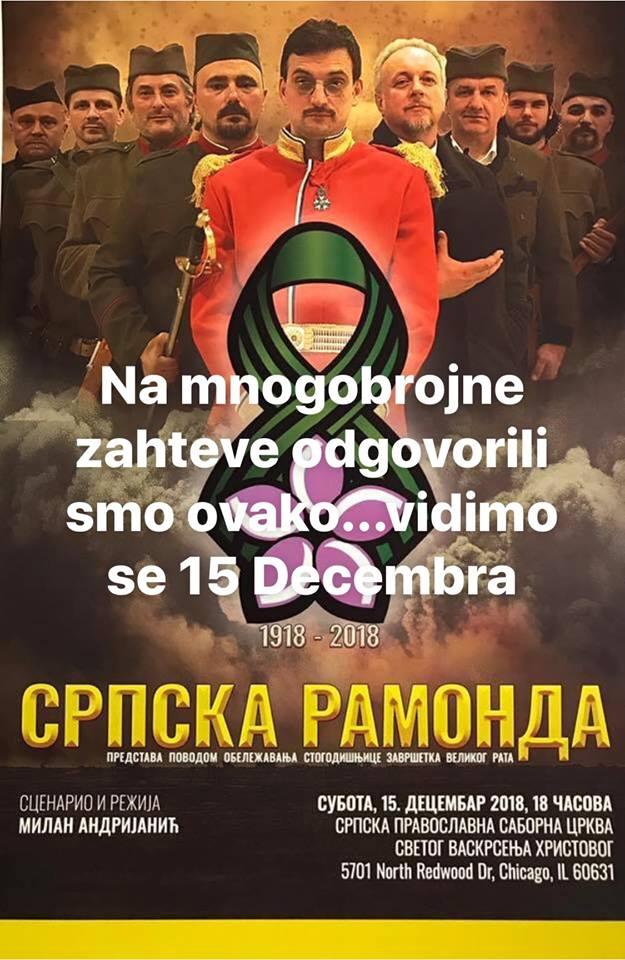 SRPSKA RAMONDA PONOVO U ČIKAGU @ Saboirni Hram Svetog Vaskrsenja Hristovog