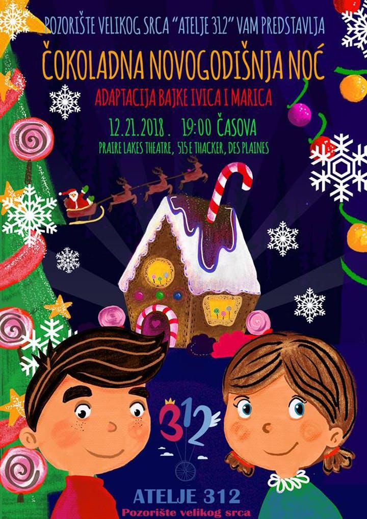 Novogodišnja predstava sa Deda Mrazom @ Prairie Lakes Community Theater