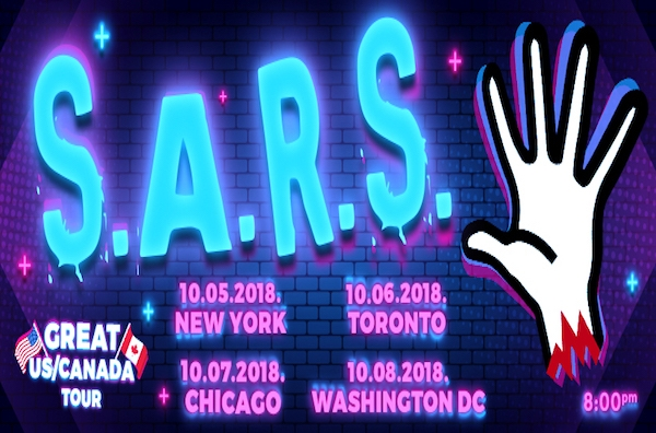 S.A.R.S USA & Canada 2018 @ AVONDALE MUSIC HALL