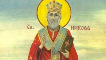 sveti-nikola-krsna-slava