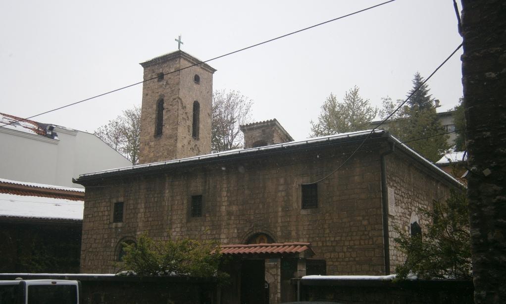 Hram Svetih Arhanđela Mihaila i Gavrila u Sarajevu