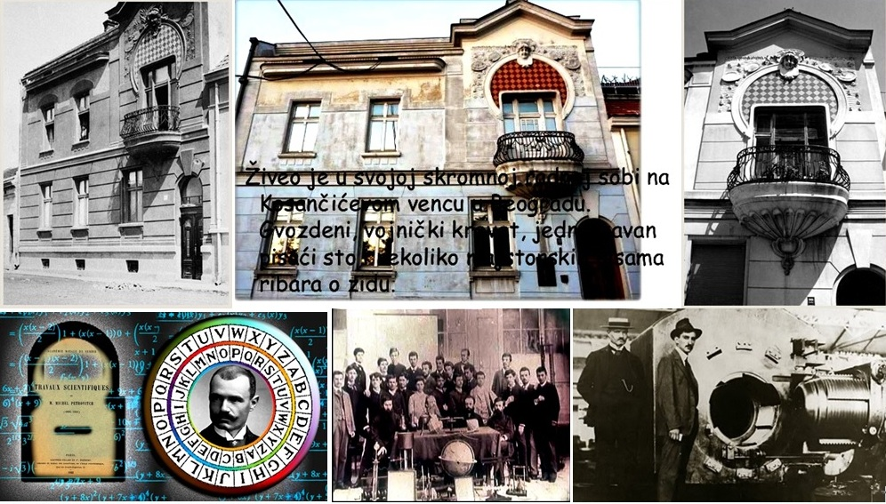 ЗАПОСТАВЉЕНИ БЕОГРАЂАНИН Михајло Петровић Мика Алас