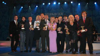 6. Nagradjeni 2007.g u Cupriji, 1