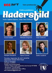 PREDSTAVA HADERSFILD U ČIKAGU @ The Athenaeum Theatre