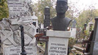 Spomenik m. Gavrilovicu na Novom groblju