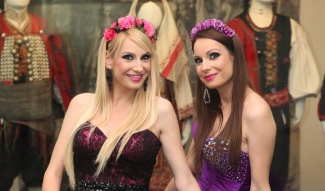 Марија (лево) и Марина Гобовић