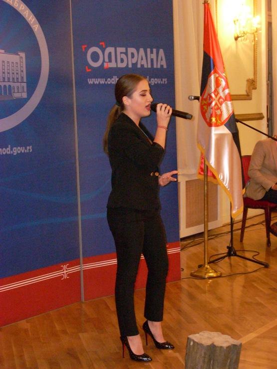 СВЕЧАНА АКАДЕМИЈА У ДОМУ ВОЈСКЕ СРБИЈЕ