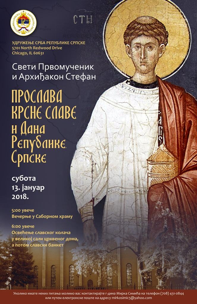 Udruzenje Srba Republike Srpske proslava slave i Dana RS