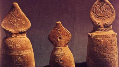 Најстарија Богиња Сербона